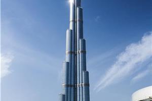 Dubaj & Abu Dhabi 2020