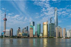 Kitajska in križarjenje po Jangce II 2020