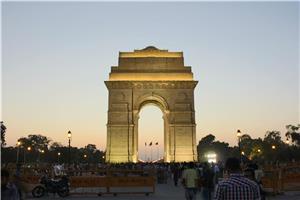 Indija I 2020